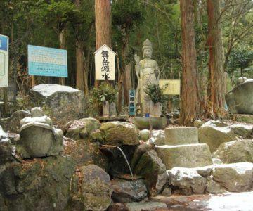 舞岳涌水 水汲み場