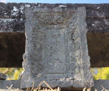 馬頭観音中原神社 鳥居