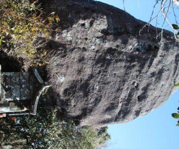 高岩山 みそ五郎帆柱石