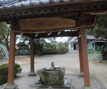 温泉熊野神社 手水舎