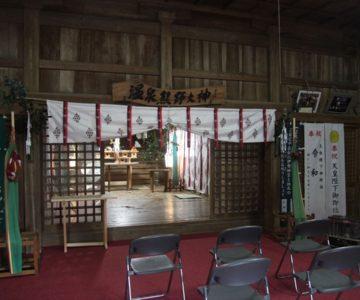 温泉熊野神社 拝殿