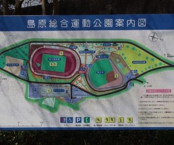 島原総合運動公園案内図