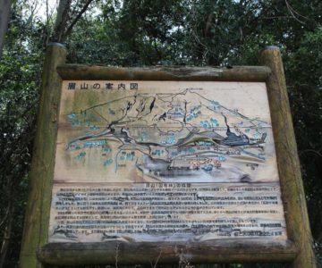 眉山の案内図