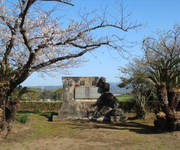 原城跡の碑
