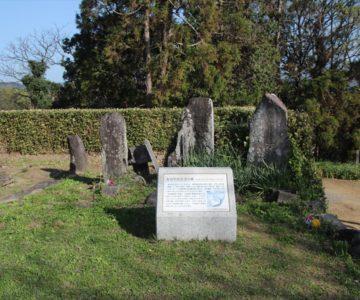 原城 佐分利九之丞の墓
