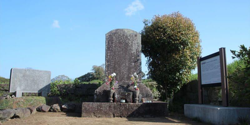 原城 板倉重昌の碑