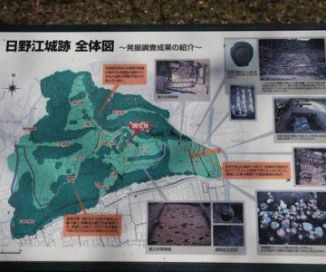 日野江城跡全体図