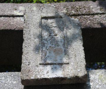 吾妻温泉神社 鳥居