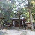 吾妻温泉神社