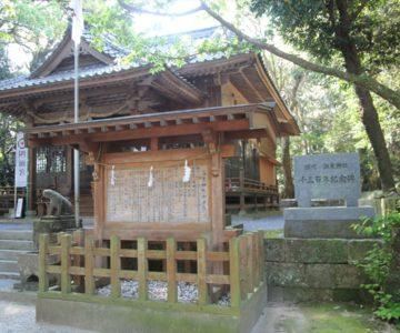 吾妻温泉神社 由緒