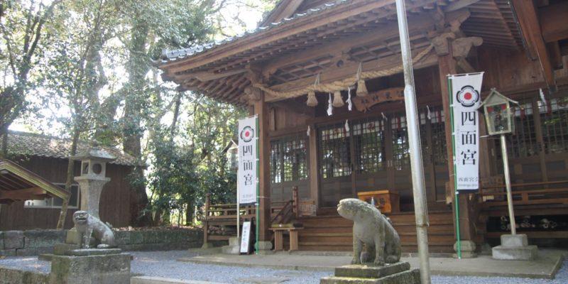 吾妻温泉神社 拝殿