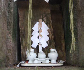 吾妻温泉神社 稲荷神社