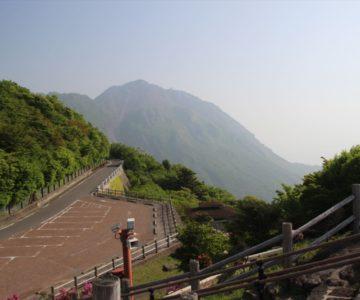 仁田峠第二展望所 平成新山