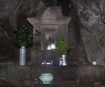 岩戸神社 山の神(大山祗神)