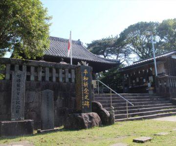 霊丘神社 記念碑