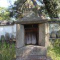 霊丘公園 島原護国神社