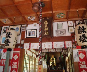 有明温泉神社 拝殿