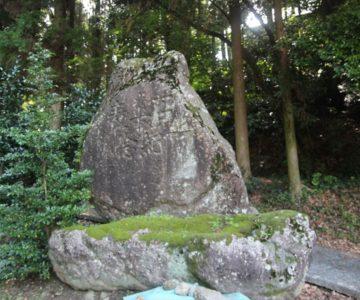 八坂神社 記念碑
