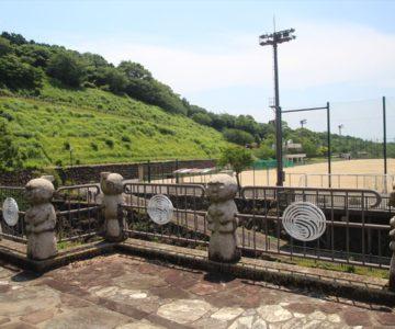 みそ五郎の森総合公園