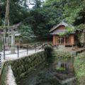 恵里(江里)神社