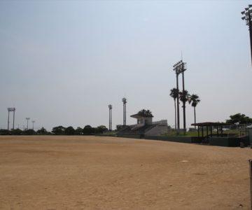 有家総合運動公園 グラウンド
