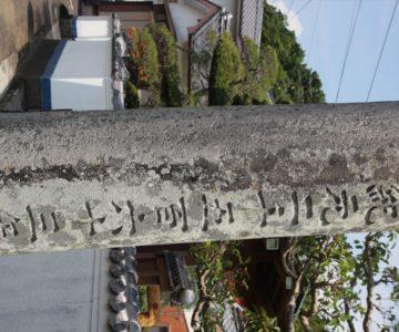 志賀神社 鳥居