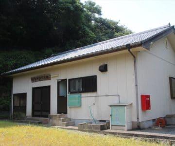 志賀峰坂公民館
