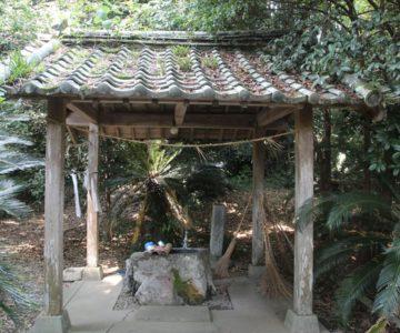 若宮神社 手水舎