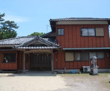 猛島神社 社務所