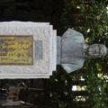 猛島神社 寺田猛像