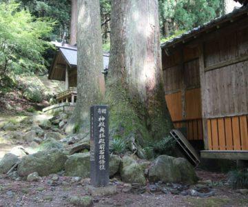 烏兎神社 記念碑