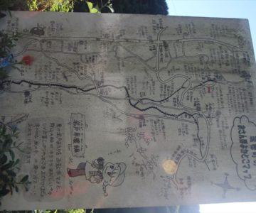 瑞穂町のおさんぽよかとこマップ