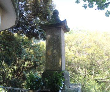 護国寺 龍造寺隆信の墓