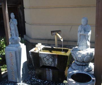 光伝寺 手水鉢