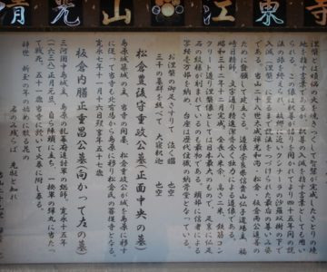 江東寺 涅槃像(ねはんぞう)
