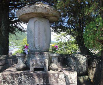 江東寺 松倉豊後守重政公墓