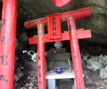 赤岩神社 鳥居