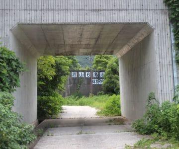 眉山6渓治山ダム