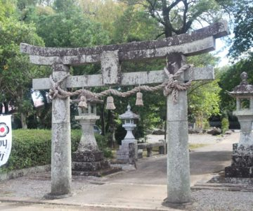 多比良温泉神社 鳥居
