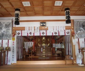 多比良温泉神社 拝殿