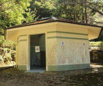 渓流公園 公衆トイレ