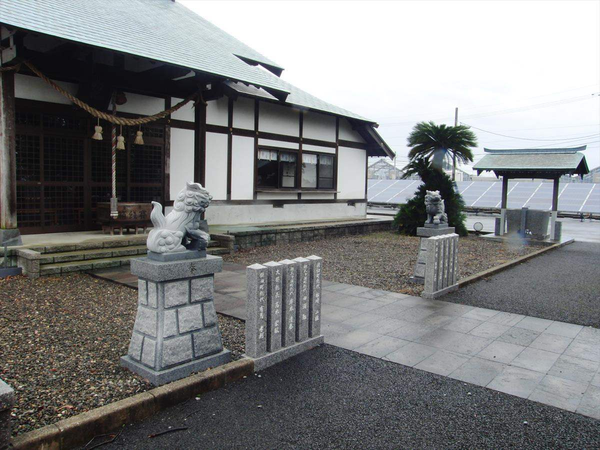 島原安中 八幡神社