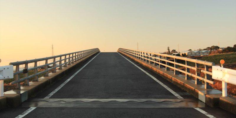 水無川吉祥橋