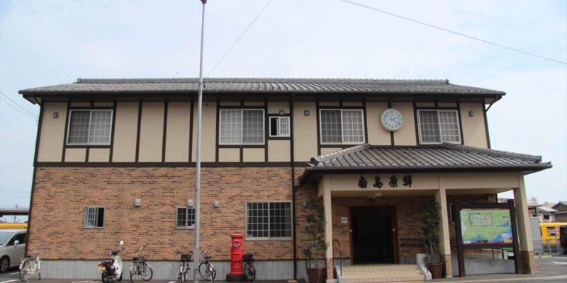 島鉄 南島原駅