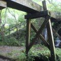 塀龍公園 水車